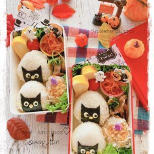 黒猫ちゃんのおにぎり弁当~JK姉妹のおべんとう♪