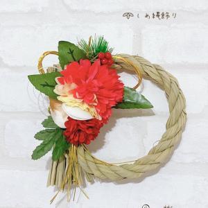 ダイソー材料だけで作るしめ縄飾り!