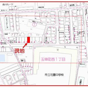 【玉串町西一丁目新築 いよいよ完成!】ブログde内覧会