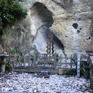 ♡女神のエネルギー~花の窟神社