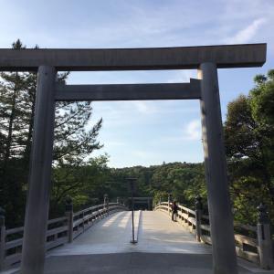 ♡日本の霊的中枢にて