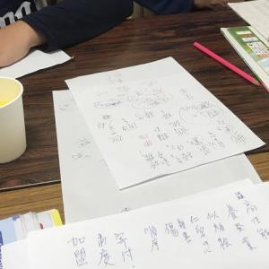 大学入試 国語と数学で記述