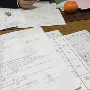 チェック☆2倍に増やすと、効果も2倍になる塾かどうか