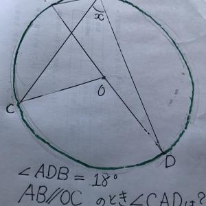 1回40分 双方向1対1 数学、英語