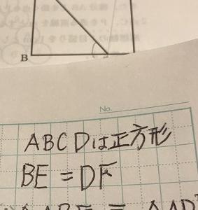 V模擬「数学」 a を使って 角度を表現する問題