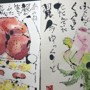 """""""中学2年生の2学期の数学が・・・"""""""
