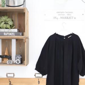 【PR】アラフォーは洋服に悩む!ミニマルに暮らしたいけれどチャレンジも必要