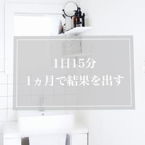 【18日目】梅雨の季節が来る前に!と歯ブラシの替え時に悩む