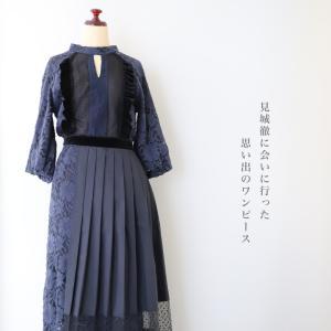 買う・売るが1つのサイトで簡単に完了する!新しい洋服の手放し方