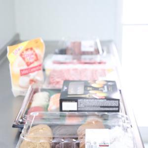 コストコ新商品が想像通りの美味しさでした♡とお誕生日会の準備!
