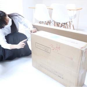 なーんにもないダイニングに大型家具を置きました