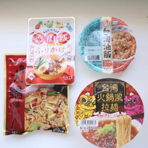 【カルディ】韓国SNSで大大大流行!美味しすぎるライスペーパートッポギ