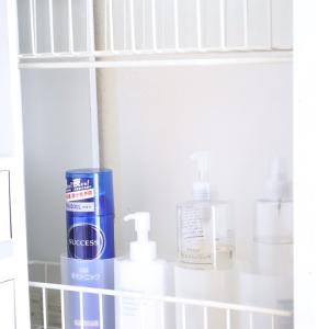 【洗面所】片付けるたびにストレスの溜まる場所を無印良品で解決しました