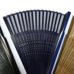 紳士用扇子2020・3種|紳士用と婦人用扇子の違い?|扇面に絹を用いた涼しげな短地扇子|京扇子