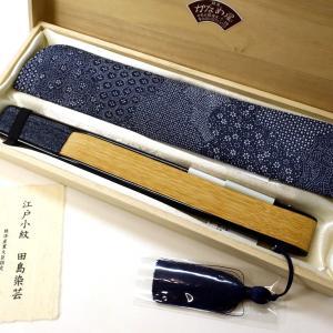 扇子セット2020・趣の異なる紳士用7種|東京染小紋絹扇、風が良く来る大きな布扇、頑丈な漆喰染め