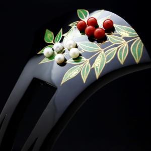 結婚式、おめでたい式典などにお勧めな縁起物のべっ甲南天雀金蒔絵かんざし2020・②|きれいな新緑