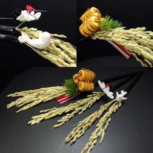 稲穂かんざし2021(丑)|鳩と鶴|変わり稲穂・俵/松葉|新春の縁起物、稲穂かんざしのご紹介です