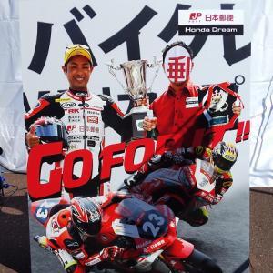 全日本ロード選手権第5戦@鈴鹿サーキット