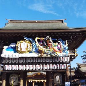 年の瀬のお参りは寒川神社