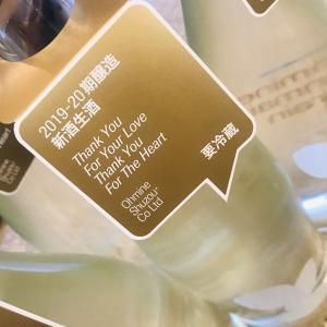 Ohmine2019-20期醸造の新酒生酒が登場しました~山口県・大嶺