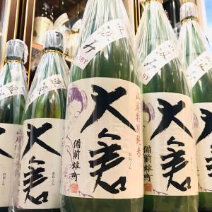 こだわりの直汲み。奈良県・大倉