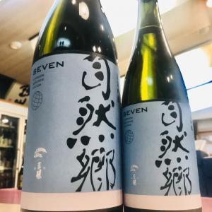 SEVEN純米吟醸が好評発売中です・・・福島県・自然郷