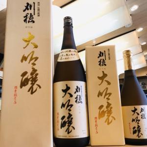 日本の伝統ある懐かしい味わいが心を温めてくれます♪秋田県・刈穂