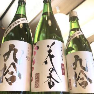 春が来るのが待ち遠しくなるお酒♪熊本県・花の香