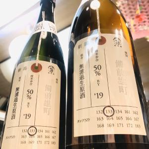 今の食に合うまさに新しい新潟酒をご堪能しませんか?新潟県・加茂錦