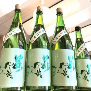 スマートな飲み口をお楽しみいただける「キレコマ」栃木県・若駒