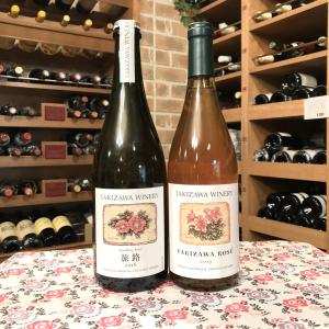 北海道の生命力を表現するワイン♪タキザワワイナリー(北海道)