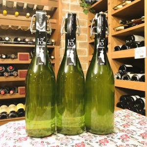 人気絶好調のスパークリングワイン♪ワインヒトミワイナリー(滋賀県)