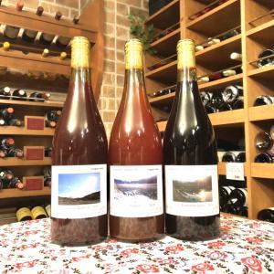 それぞれ品種の特徴を最大限に楽しめるワイン3種類が入荷です。亀ヶ森醸造所(岩手県)