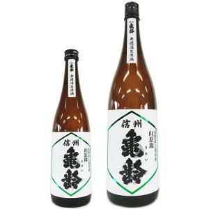 長野県酒造好適米『山恵錦』を使った信州亀齢、予約スタート!長野県・信州亀齢