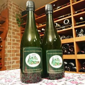 春を彩る辛口スパークリングワイン♪さっぽろ藤野ワイナリー(北海道)