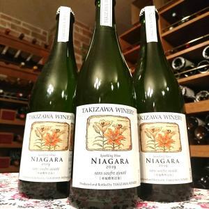 美味しいスパークリングワインが届きました♪北海道・タキザワワイナリー