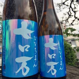 大人気ロ万シリーズから6月の夏季限定酒★福島県・七ロ万