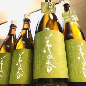 ー全ての米を大切にしたい。熊本県・花の香