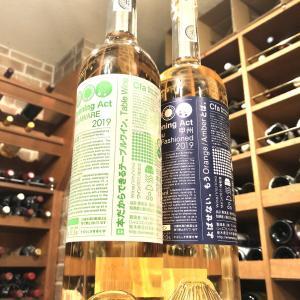 ワイン2種類が入荷しました☆栃木県・Cfaバックヤードワイナリー