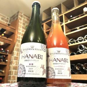 ワイン2種類が登場しました!!北海道・リタファーム&ワイナリー
