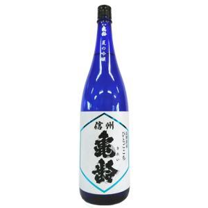 【予約受付中 7月上旬入荷予定:夏の純米吟醸】長野県・信州亀齢