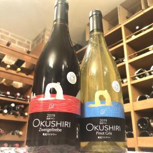 ワイン2種類が登場☆北海道・奥尻ワイナリー