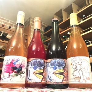 ワイン4種類をご紹介します♬新潟県・ドメーヌ・ショオ