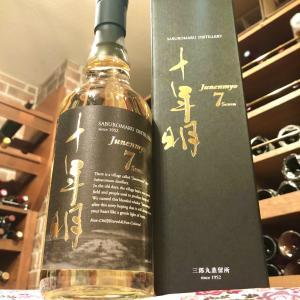 ウイスキー入荷しております♬富山県・若鶴酒造