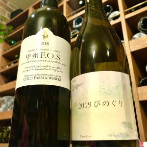 ワイン2種が届きました☆栃木県・ココ・ファーム