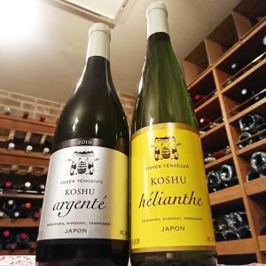 甲州種を用いた、華のある白ワイン2種類♪ドメーヌ・デ・テンゲイジ(山梨県)