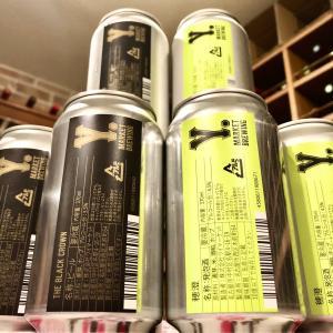 ビール2種類が入荷☆愛知県・ワイマーケット