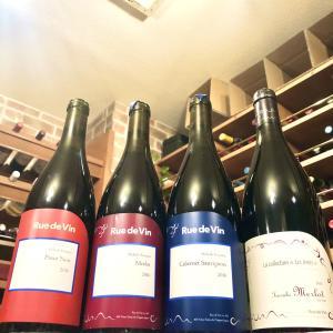 赤ワイン4種をご紹介♬長野県・リュードヴァン