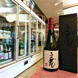 まろやかな旨味の箱入り純米大吟醸☆愛知県・二兎
