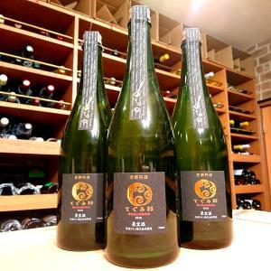 スパークリングワインが入荷しました!京都府・丹波ワイン